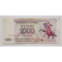 Приднестровье  1000 купонов 1993
