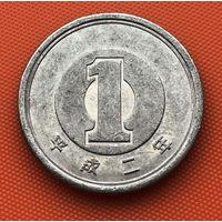 126-30 Япония, 1 йена 1990 г.