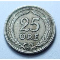 Швеция, 25 эре (оре) 1940 год