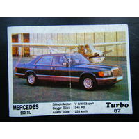 Турбо 87