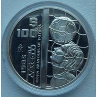 Мексика 100 песо 1986 года. Футбол. Серебро. Пруф! Редкая!