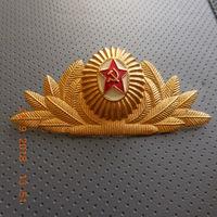 Кокарда ВС СССР