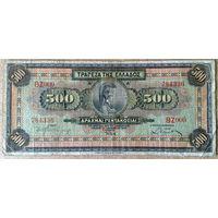 500 драхм 1932г.