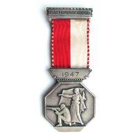 Соревнования по стрельбе. Швейцария. 1947 г.