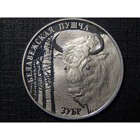 Беларусь 1 рубль Беловежская пуща 2001г UNC