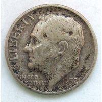 10 центов. 1952 г. S. США. Серебро