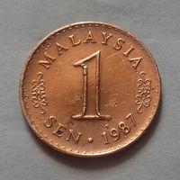 1 сен, Малайзия 1987 г.
