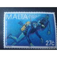 Мальта 1998 аквалангисты