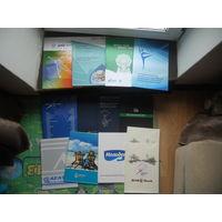 Коллекция папка для бумаг пластмасса А 4 (13 шт.) и 4 картонные со скорошевателем. Все новое, ЦЕНа  ЗА  ВСЕ.