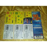 ТЕЛЕФОННЫЕ КАРТЫ ЛИТВЫ GSM сотовые 1999-2001г 4шт.