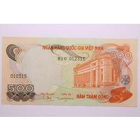 Южный Вьетнам, 500 донг 1970 год