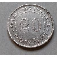 Китай 25 центов 1922 года