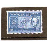 Венесуэла. Mi:VE 1296. Почтальон верхом и Хасинто Гутьеррес. Серия: 100 лет марки из Венесуэлы. 1959.