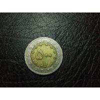 500 риалов 2004-2006
