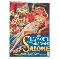 Саломея/Salome (DVD-5) (Рита Хэйворт)