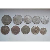 Юбилейные рубли СССР 10 штук.Разные.