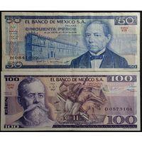 Мексика 50+100 песо 1981-1982г.