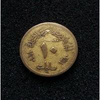 Египет, 10 миллим 1960