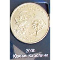 25 центов (квотер) 2000 США Ю. Каролина