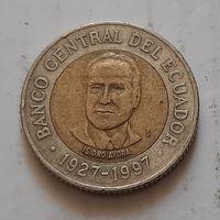 500 сукре 1997 г. (70 лет Центральному банку) Эквадор