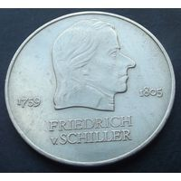 Германия. 20 марок 1972. Последний аукцион 2019