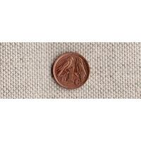 ЮАР 1 цент 1998/фауна(Ab)