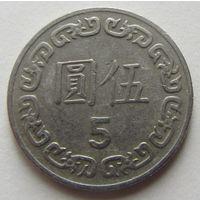 Тайвань,5юаней1984г.Генералиссимус Чан Кайши.
