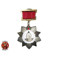 Орден Кутузова II степень (1942-1943) подвесной (КОПИЯ)