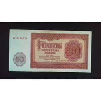 50 марок 1955 года. ГДР. Распродажа.