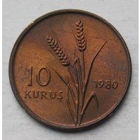 Турция 10 курушей 1980 ФАО - Планирование семьи - редкость! (тираж 13.000)
