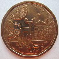 Канада 1 доллар 2011 г. 100 лет организации Парки Канады