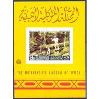 Йемен 1968 Живопись. Собаки, блок Michel Бл. 122