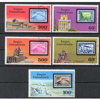 Авиапочтовые марки ЦАР 1977 год серия из 5 марок