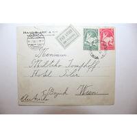 Старый, пустой, почтовый конверт 1915 года, с тремя марками, размер 15,5*12,5 см., София--Вена.