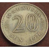 4634:  20 сен 1976 Малайзия