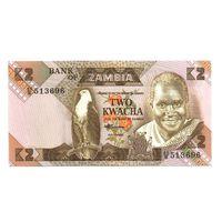 2 Квача (Замбия) ПРЕСС