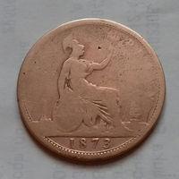 1 пенни, Великобритания 1873 г., королева Виктория