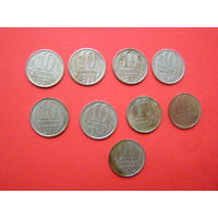 СССР. 10 коп. 1961,71, 73,74,76,84,83,82,81