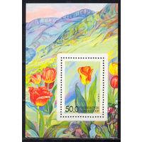 1993 Узбекистан. Цветы. Блок
