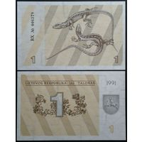 1 талон 1991 года. Литва
