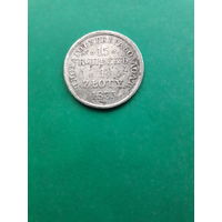 10 грош 1825г.1 злотый 1818г. 15коп, 1злотый 1835г. 25к 1849г.