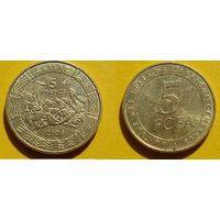 Центрально-Африканские Штаты 5 франков 2006г.