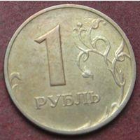 6564: 1 рубль 2006 ммд Россия
