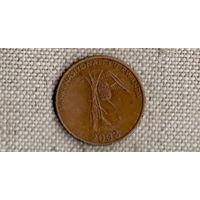 Руанда 10 франков 2003 / Флора / (*)