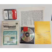 Windows NT. WorkStation. Лицензионный комплект. 3 дискеты + диск + бумаги