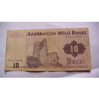 Азербайджан 10 манат 1992г. распродажа