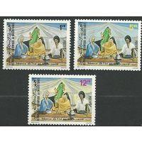 1980 Мавритания 666-668 Чайная сессия