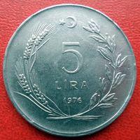 5 лир Турция 1976 года  - из коллекции