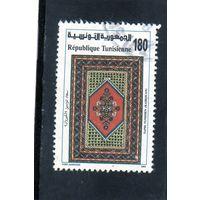 Тунис.Ми-1274.Тунисские ковры.1993.