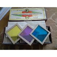 Фотографические светофильтры для цветной фотопечати